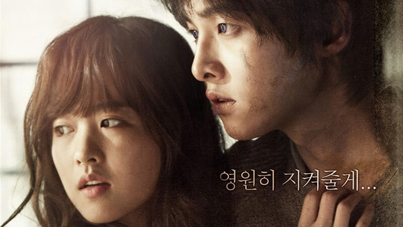 Daftar Film Song Joong Ki - A Werewolf Boy