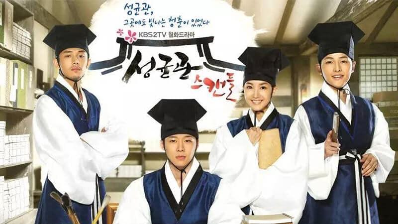 Drama Korea Song Joong Ki - Sungkyungkwan Scandal
