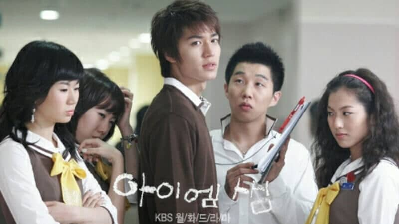 Drama Korea Lee Min Ho - I Am Sam