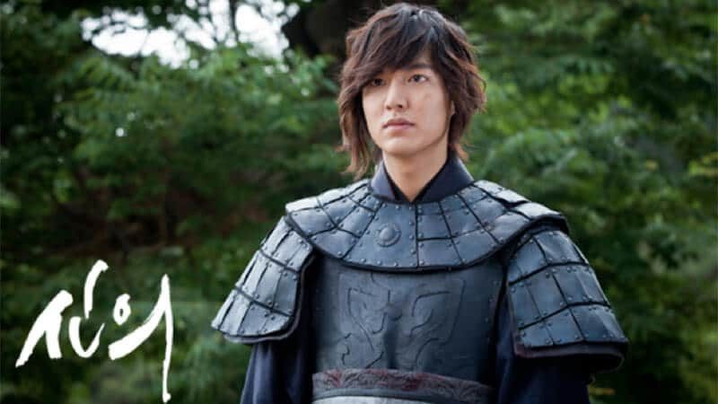Drama Korea Lee Min Ho - Faith