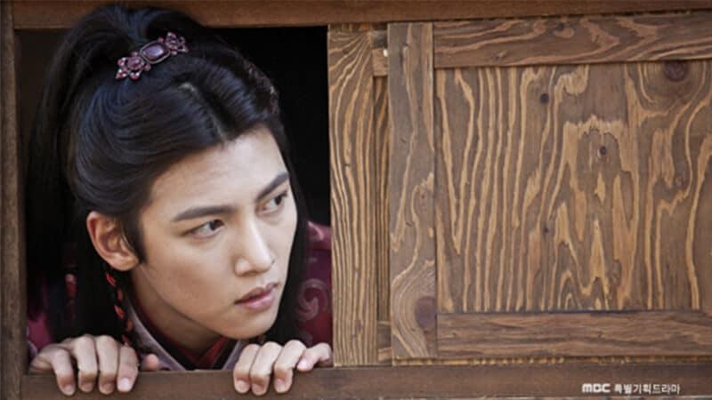 Drama Ji Chang Wook - Empress Ki