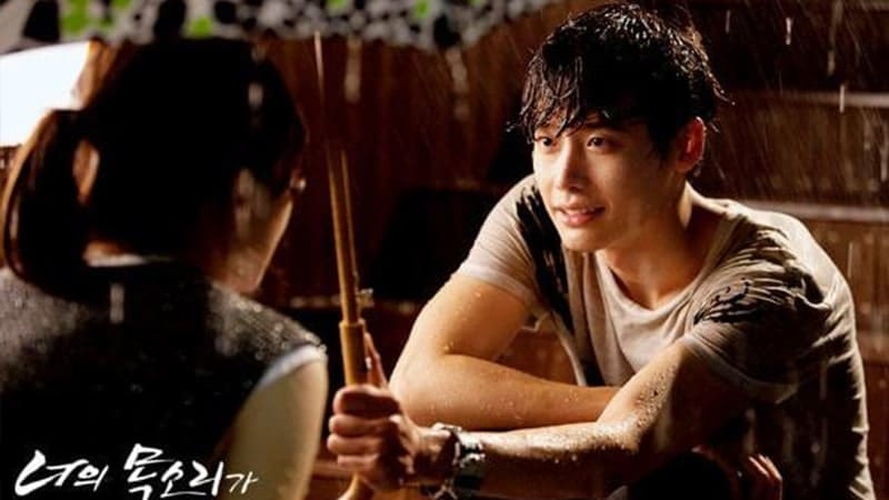 Drama Lee Jong Suk - I Can Hear Your Voice