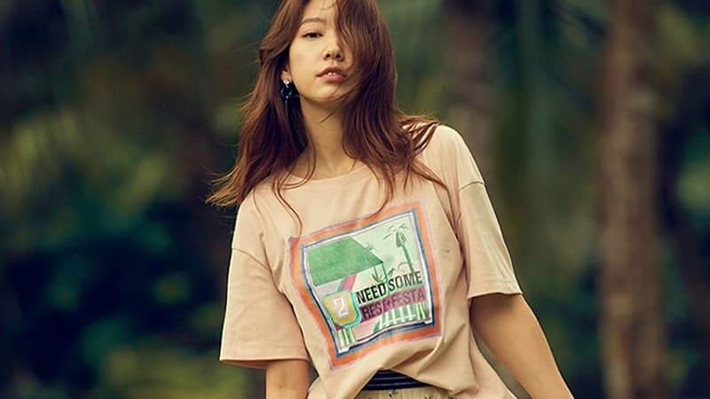 biodata park shin hye lengkap - park shin hye