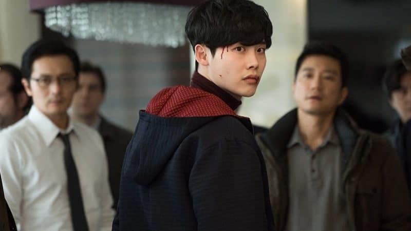 Film Lee Jong Suk - V.I.P