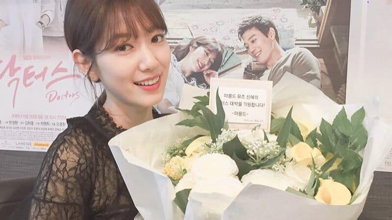 Siapa Pacar Park Shin Hye - Park Shin Hye