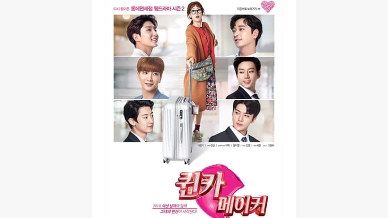 Drama Chanyeol EXO - Secret Queen Makers