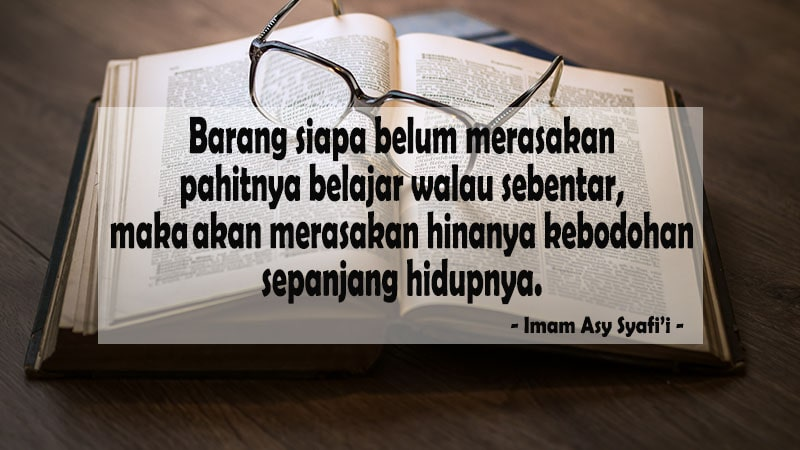 Kata-Kata Mutiara Islam - Imam Asy Syafi'i