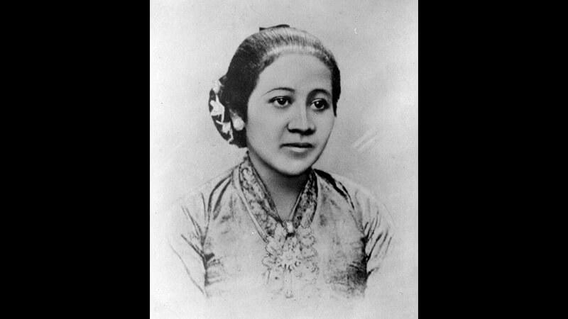Biografi RA Kartini Lengkap - RA Kartini