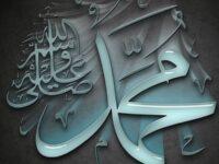 Biografi Nabi Muhammad SAW - Kaligrafi Nabi Muhammad SAW
