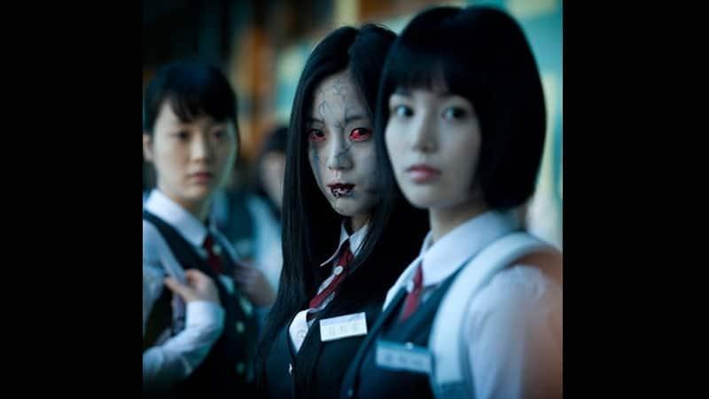 Film Horor Korea Terbaik - Death Bell