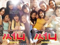 Film Komedi Korea yang Wajib Ditonton - Sunny