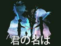 Film Jepang Romantis Terbaik - Kimi No Na Wa
