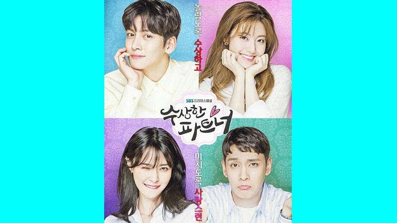Drama Korea Suspicious Partner - Poster Suspicious Partner