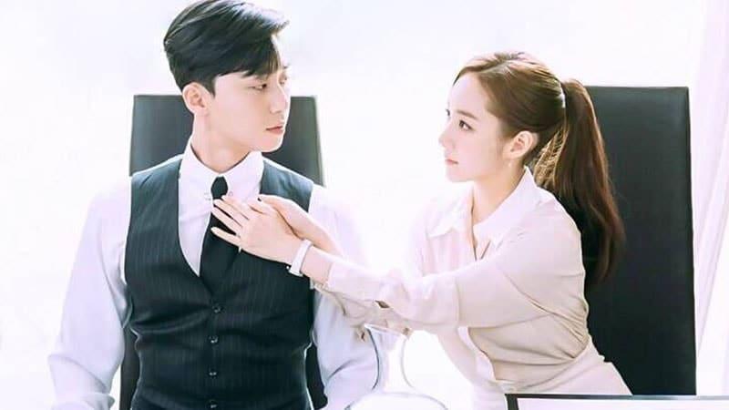 Drama Korea What's Wrong with Secretary Kim - Sweet Moment Lee Yopung Joon Kim Mi So