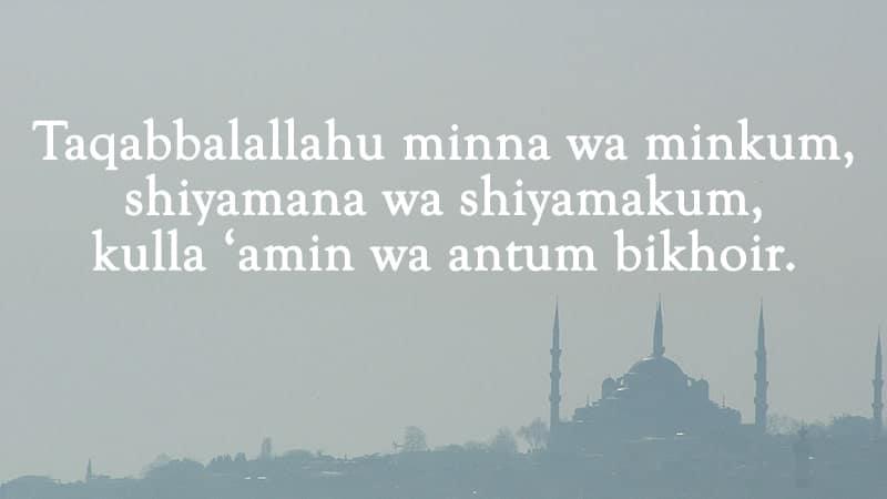 Ucapan Selamat Idul Fitri - Anonim Bahasa Arab