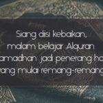 kata-kata bulan ramadhan - alquran