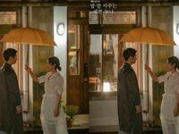 Drama Korea Something in the Rain - Cover Drama