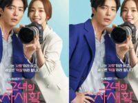 Drama Korea Her Private Life - Poster Drama