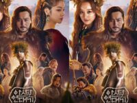 Drama Korea Arthdal Chronicles - Poster Drama