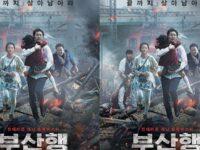 Film Train to Busan - Poster Film
