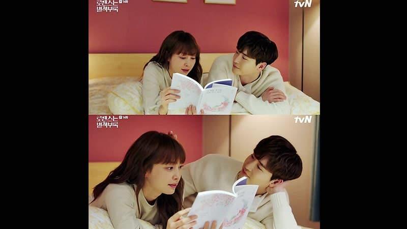 Drama Korea Romance is A Bonus Book - Eun Ho Dan I