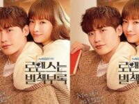 Drama Korea Romance is A Bonus Book - Poster Drama