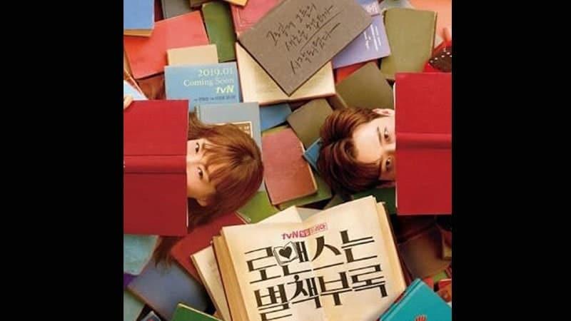 Drama Korea Romance is A Bonus Book - Cover Drama