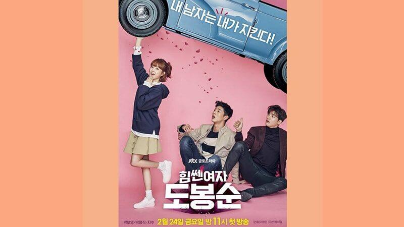 Drama Korea Strong Woman Do Bong Soon - Poster Drama
