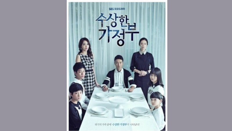 Drama Korea Kim So Hyun - The Suspicious Housekeeper