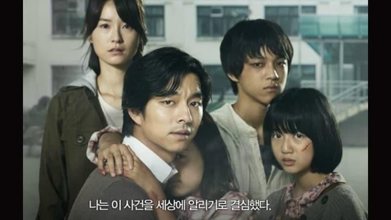Biodata Gong Ji-cheol - Kontroversi