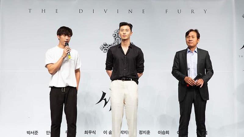 Profil Park Seo Joon - The Divine Fury