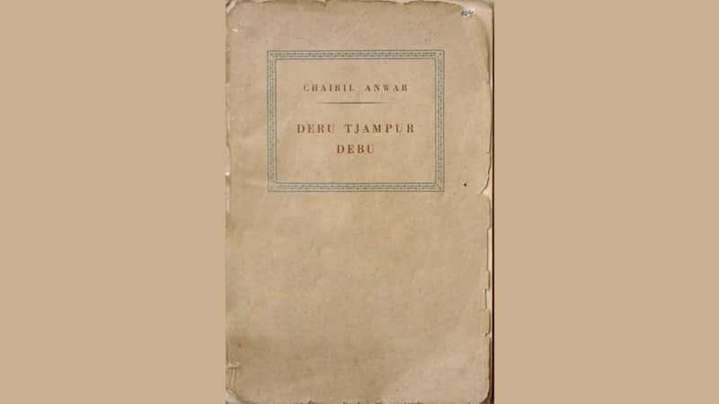 Deru Tjampur Debu
