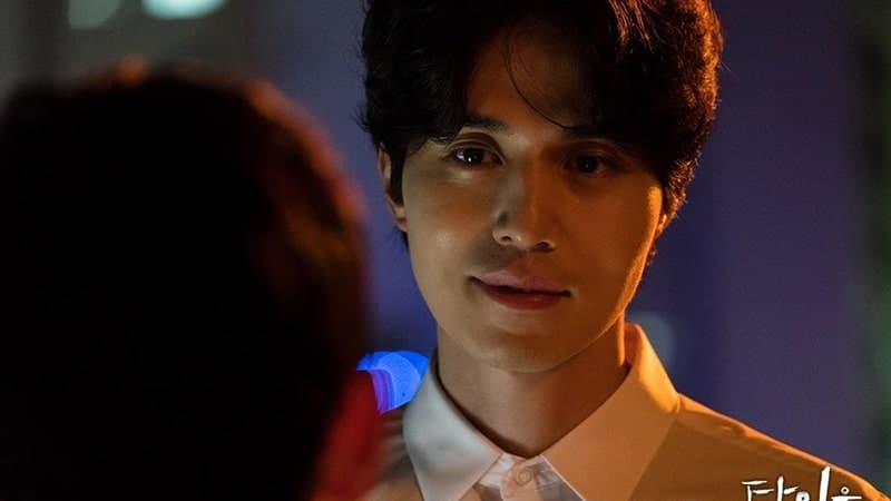 Drama Korea Lee Dong Wook - Strangers From Hell