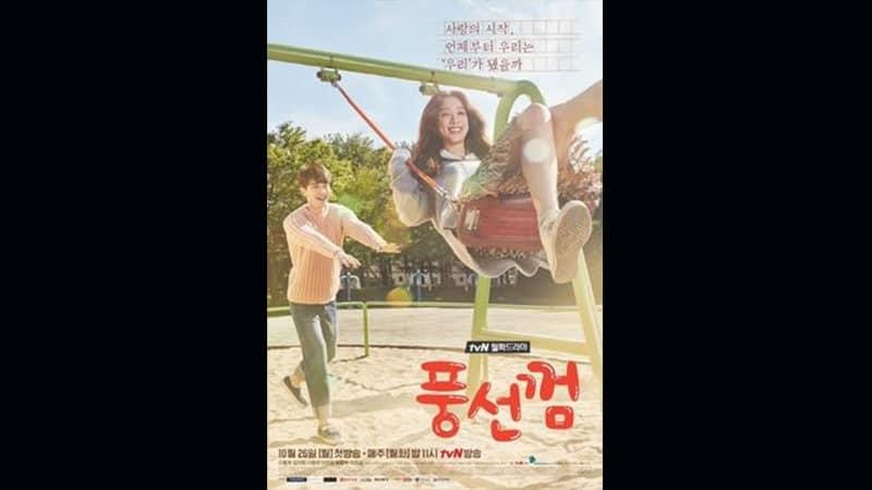 Drama Korea Lee Dong Wook - Bubble Gum