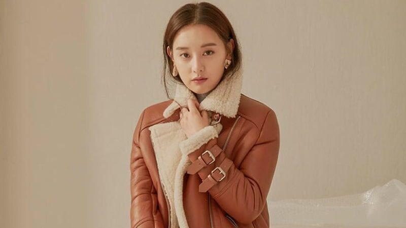 Profil dan Biodata Kim Ji Won - Aktris Kim Ji Won