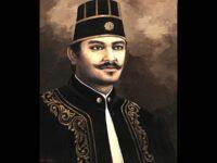 Biografi Sultan Ageng Tirtayasa - Sultan Ageng