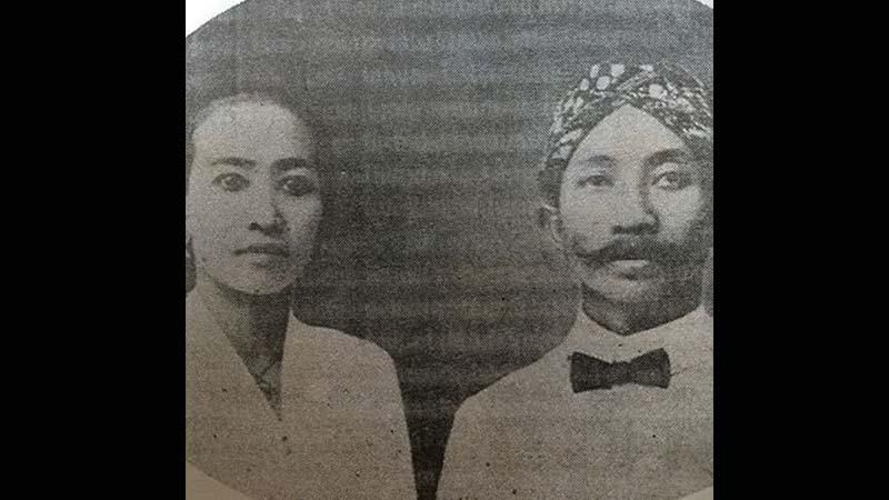Biografi HOS Cokroaminoto - Tjokroaminoto dan Istri