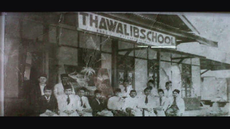 Biografi HR Rasuna Said - Sekolah Thawalib